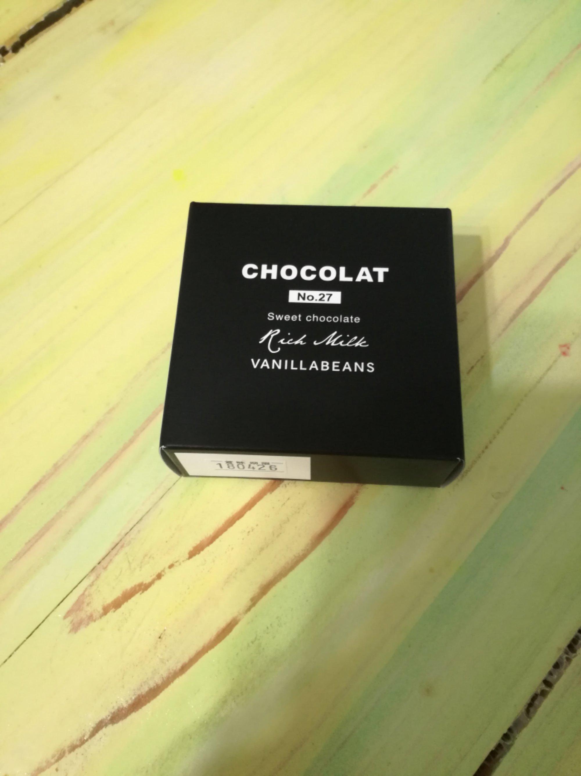 プレゼントに困ったらおすすめのチョコレート!バニラビーンズ「ショーコラ&パリ」