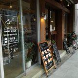 【大阪・鶴橋】古本とカフェ Click&Clack・一色文庫へ行ってみた。
