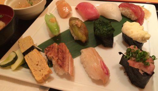 広島で野菜がネタになるお寿司が食べたい方に「旬菜すし鮮 きずな屋」