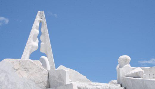 広島の生口島にあるギリシャみたい!<未来心の丘ミュージアム>