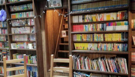 【大阪・難波】天井まで本がある!ホステルわさび。隠れ家もあるよ!
