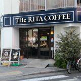 【大阪・桜川】まるで高級ホテルみたい!なコーヒー屋さん|The RITA COFFEE(リタコーヒー)